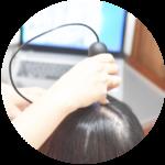 マイクロスコープ女性毛髪診断
